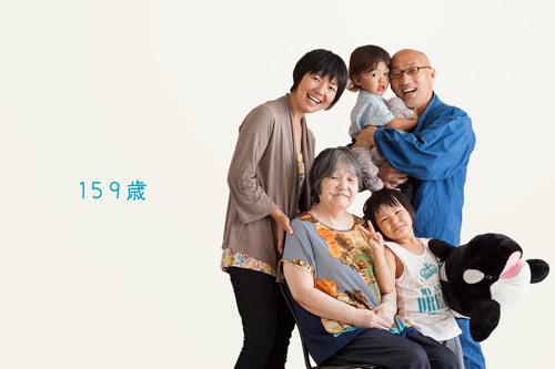 100sai_image4decasuWebClip2